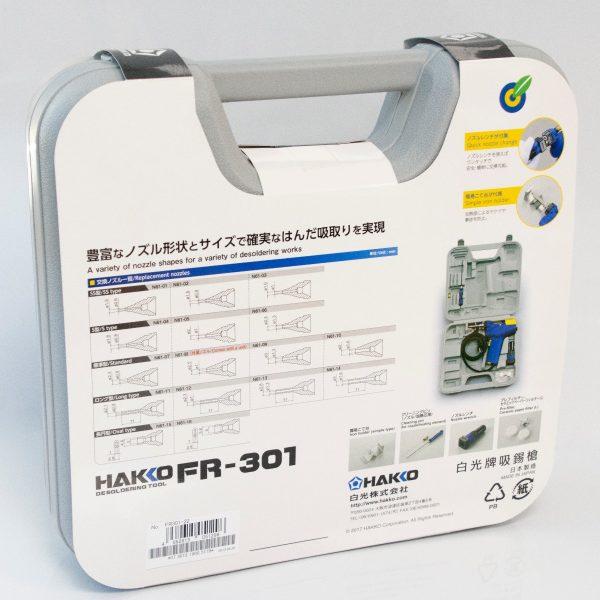 FR-301 Portable Desoldering Gun